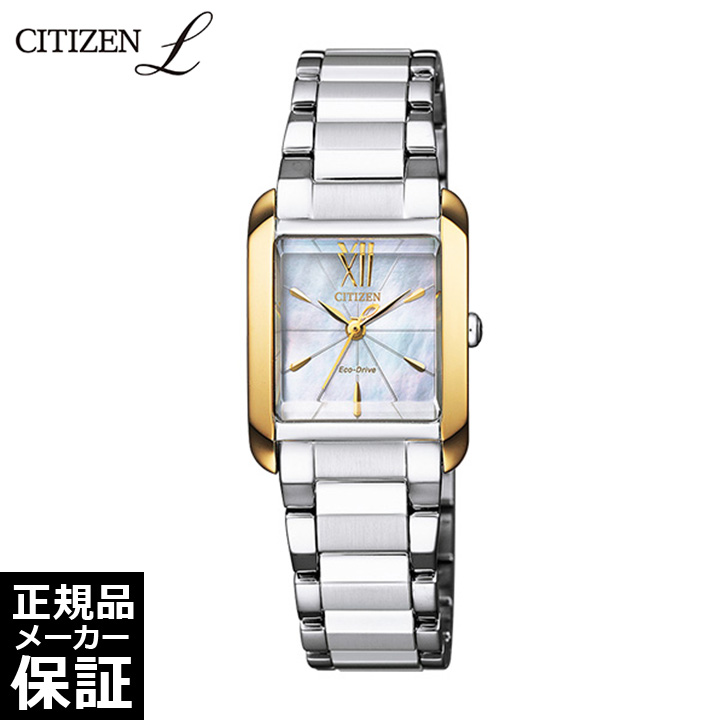 [正規品] CITIZEN L シチズン エル レディース 腕時計 EW5558-81D レディース