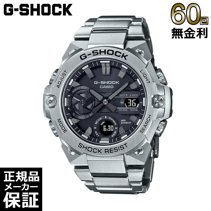 希少 60回無金利ローン可 正規品 メーカー保証 ラッピング無料 G-SHOCK ジーショック Gショック CASIO 腕時計 カシオ GST-B400D-1AJF メンズ G-STEEL 超激安 60回無金利可 Bluetooth