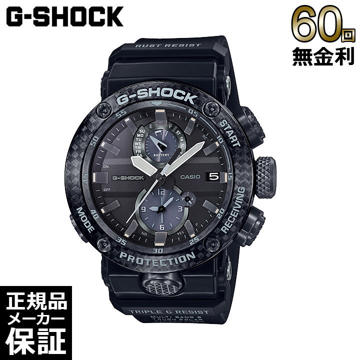 [正規品]CASIO カシオ Gショック マスターオブG グラビティマスター GWR-B1000-1AJF Bluetooth スマートフォンリンク タフソーラー G-SHOCK 腕時計 メンズ[60回無金利可]