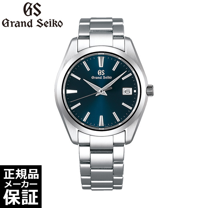 [ノベルティプレゼント] [正規品] グランドセイコー キャリバー9F82 クォーツ ステンレス SBGV225 メンズ 腕時計 GRAND SEIKO セイコー [60回無金利可]