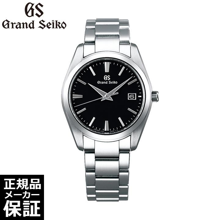 [ノベルティプレゼント] [正規品] グランドセイコー キャリバー9F62 ステンレス クォーツ SBGX261 メンズ 腕時計 GRAND SEIKO セイコー [60回無金利可]