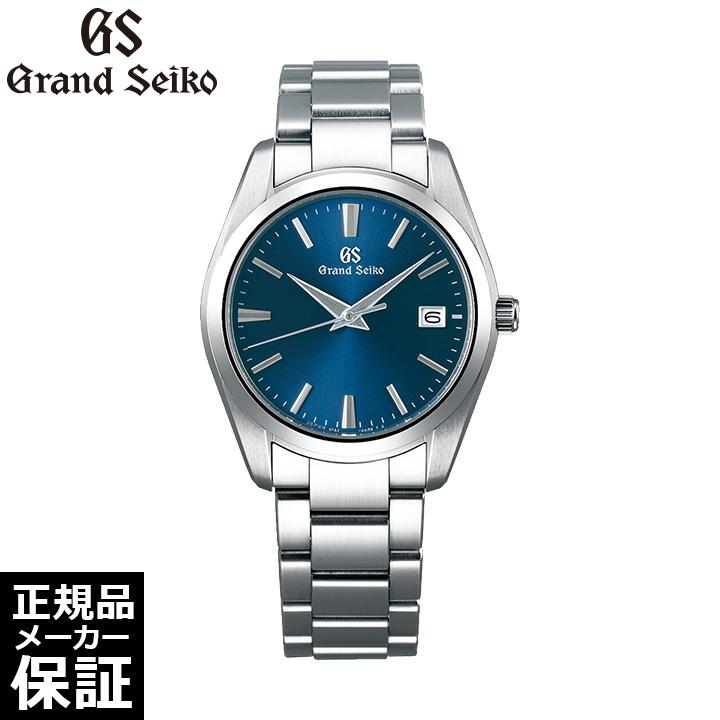 [ノベルティプレゼント] [正規品] グランドセイコー キャリバー9F62 ステンレス クォーツ SBGX265 メンズ 腕時計 GRAND SEIKO セイコー [60回無金利可]