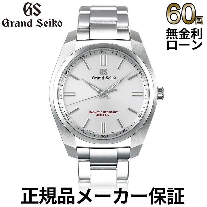 [ノベルティプレゼント] [正規品] グランドセイコー キャリバー9F61 ステンレス クォーツ SBGX291 メンズ 腕時計 GRAND SEIKO セイコー [60回無金利可]
