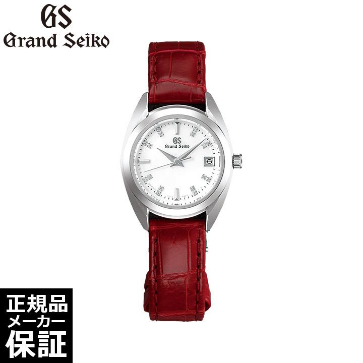 [ノベルティプレゼント] [正規品] グランドセイコー キャリバー4J52 クロコダイル クォーツ STGF287 レディース 腕時計 GRAND SEIKO セイコー [60回無金利可]