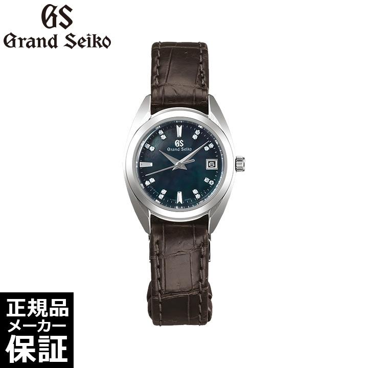[ノベルティプレゼント] [正規品] グランドセイコー キャリバー4J52 クロコダイル クォーツ STGF289 レディース 腕時計 GRAND SEIKO セイコー [60回無金利可]