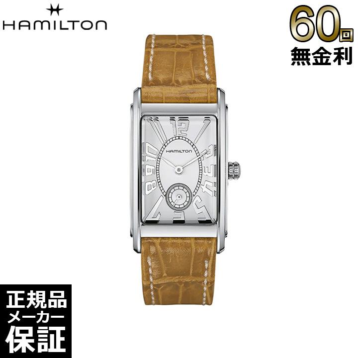 [正規品] ハミルトン 腕時計 アメリカンクラシック アードモア レディース レザー H11411553 Hamilton 腕時計ビジネス プレゼント ギフト お祝い 誕生日 記念日 大人 [60回無金利可]