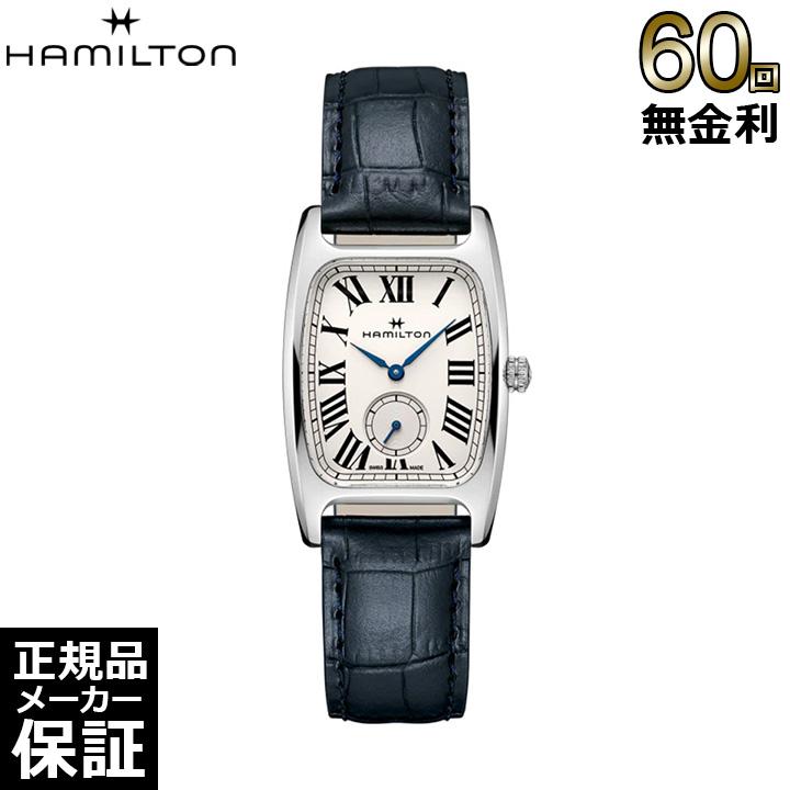 [正規品] ハミルトン 腕時計 アメリカンクラシック ボルトン メンズ レザー H13421611 Hamilton 腕時計ビジネス プレゼント ギフト お祝い 誕生日 記念日 大人 [60回無金利可]