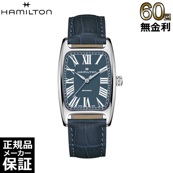 [正規品] ハミルトン 腕時計 アメリカンクラシック ボルトン メンズ レザー H13519641 Hamilton 腕時計ビジネス プレゼント ギフト お祝い 誕生日 記念日 大人 [60回無金利可]