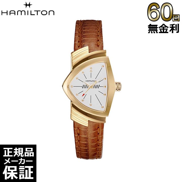 [正規品] ハミルトン 腕時計 ベンチュラ レディース レザー H24101511 Hamilton クォーツ 腕時計 ビジネス プレゼント ギフト お祝い 誕生日 記念日 大人 [60回無金利可]