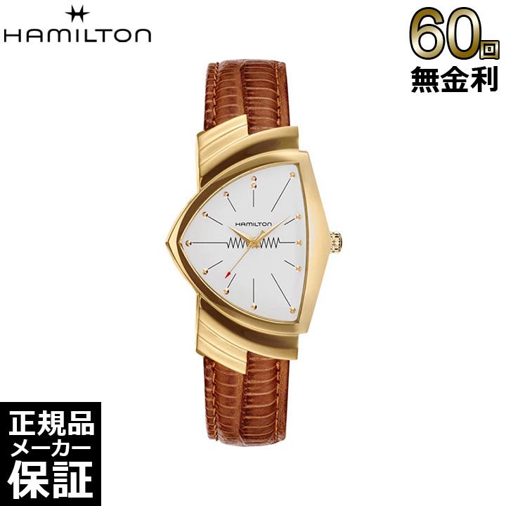 [正規品] ハミルトン 腕時計 ベンチュラ メンズ レザー H24301511 Hamilton クォーツ 腕時計ビジネス プレゼント ギフト お祝い 誕生日 記念日 大人 [60回無金利可]