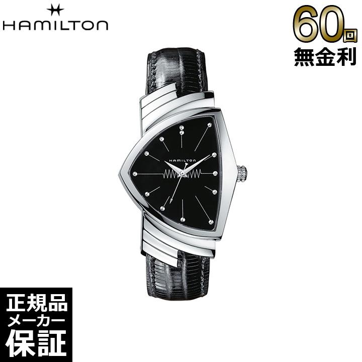 [正規品] ハミルトン 腕時計 ベンチュラ メンズ レザー ブラック H24411732 Hamilton クォーツ 腕時計ビジネス プレゼント ギフト お祝い 誕生日 記念日 大人 [60回無金利可]