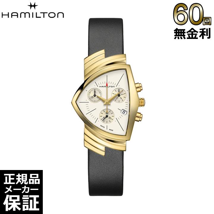 [正規品] ハミルトン 腕時計 ベンチュラ クロノ クォーツ Hamilton H24422751 クォーツ 腕時計ビジネス プレゼント ギフト お祝い 誕生日 記念日 大人 [60回無金利可]