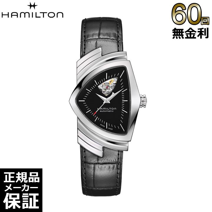 [正規品] ハミルトン 腕時計 ベンチュラ メンズ オープンハート オート Hamilton H24515732 機械式 自動巻き 腕時計ビジネス プレゼント ギフト お祝い 誕生日 記念日 大人 [60回無金利可]