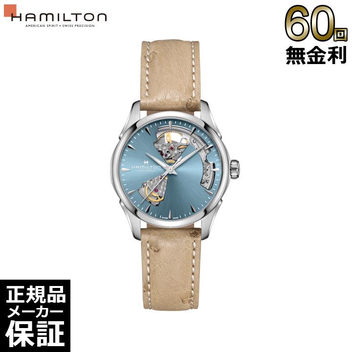 [正規品] ハミルトン 腕時計 ジャズマスター オープンハート オート メンズ レザー 36mm アイスブルー Hamilton H32215840 腕時計 機械式 自動巻き ビジネス プレゼント ギフト お祝い 誕生日 記念日 大人 [60回無金利可]