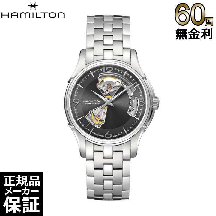 [正規品] ハミルトン 腕時計 ジャズマスター オープンハート メンズ メタル 40mm H32565185 Hamilton 腕時計 機械式 自動巻き ビジネス プレゼント ギフト お祝い 誕生日 記念日 大人 [60回無金利可]