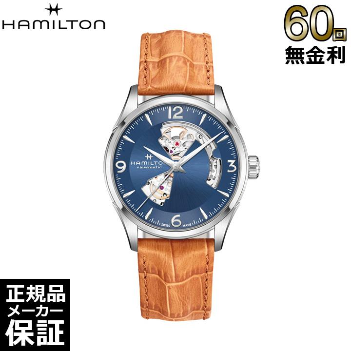 [正規品] ハミルトン 腕時計 ジャズマスター オープンハート オート 42mm メンズ レザー ネイビー文字盤 Hamilton H32705541 腕時計 機械式 自動巻き ビジネス プレゼント ギフト お祝い 誕生日 記念日 大人 [60回無金利可]