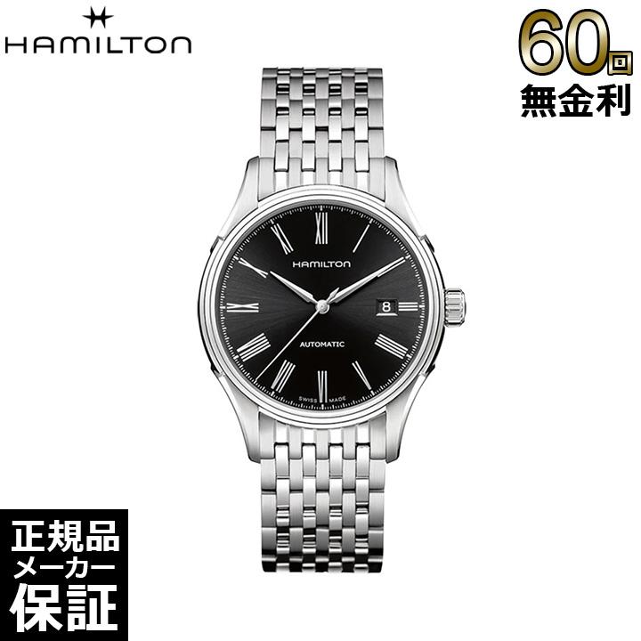[正規品] ハミルトン 腕時計 アメリカンクラシック バリアント オート メンズ メタル Hamilton H39515134 腕時計ビジネス プレゼント ギフト お祝い 誕生日 記念日 大人 [60回無金利可]