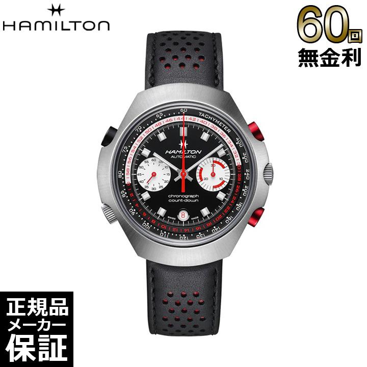 [限定] [正規品] ハミルトン 腕時計 アメリカンクラシック クロノマティック50 限定モデル メンズ レザー H51616731 Hamilton 腕時計 機械式 自動巻き ビジネス プレゼント ギフト [60回無金利可]