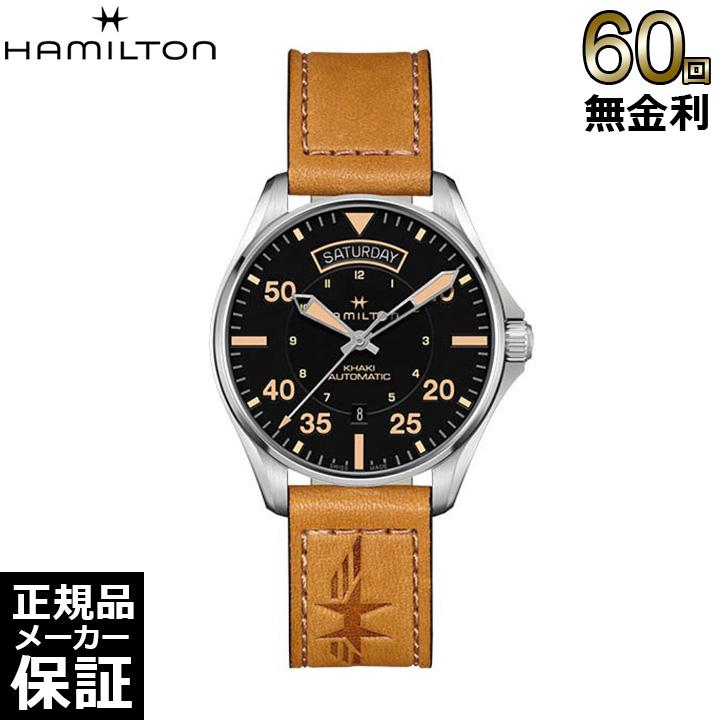 [正規品] ハミルトン 腕時計 カーキ パイロット デイデイト オート メンズ レザー Hamilton H64645531 腕時計ビジネス プレゼント ギフト お祝い 誕生日 記念日 大人 [60回無金利可]