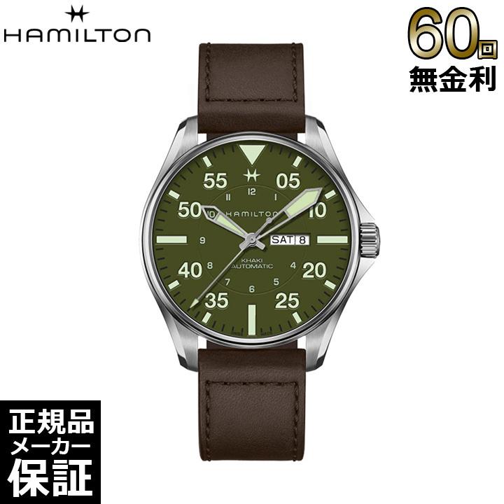 [正規品] [限定] ハミルトン 腕時計 カーキ アビエーション パイロット ショット NYC リミテッドエディション レザー 機械式 Hamilton SCHOTT H64735561 腕時計 機械式 自動巻き [60回無金利可]