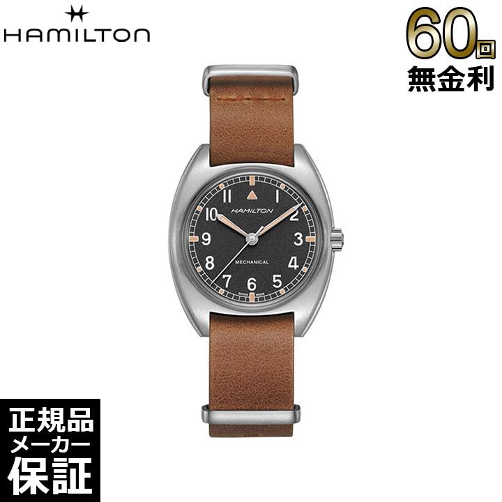 [正規品] ハミルトン 腕時計 カーキ アビエーション パイロット パイオニア レザー 機械式 Hamilton H76419531 腕時計ビジネス プレゼント ギフト お祝い 誕生日 記念日 大人 [60回無金利可]