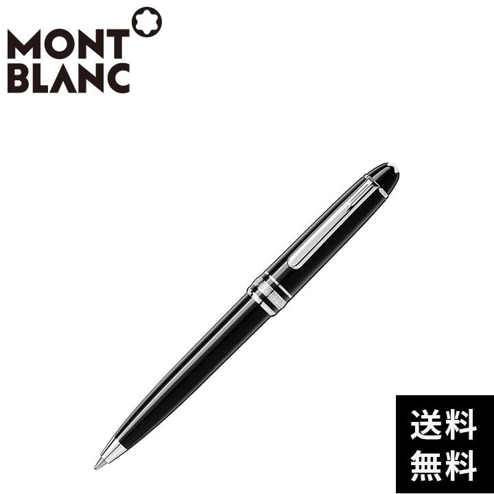 モンブラン ボールペン マイスターシュテュック オマージュ・ア・W.A.モーツァルト プラチナ ラインボールペン スモールサイズ 108749 MONTBLANC