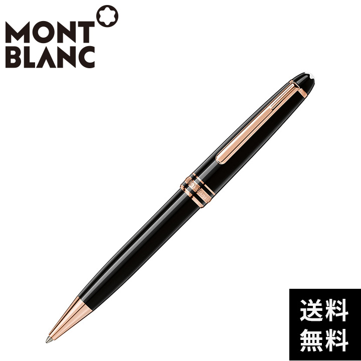 モンブランボールペン マイスターシュテュック レッドゴールドコーティング クラシック 112679 MONTBLANC