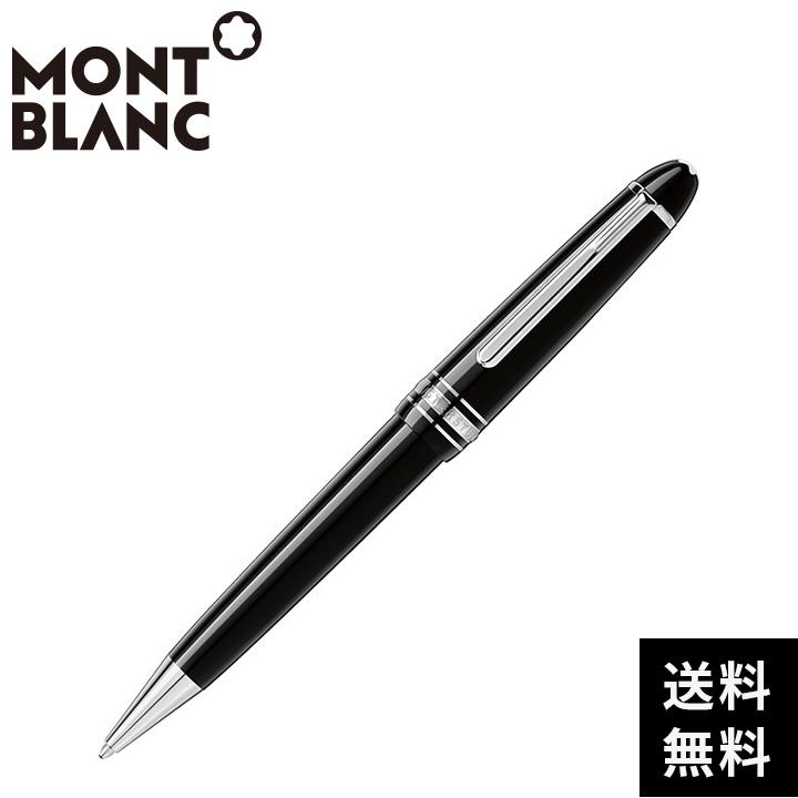 モンブラン マイスターシュテュック プラチナライン ミッドサイズ ボールペン 114185 MONTBLANC