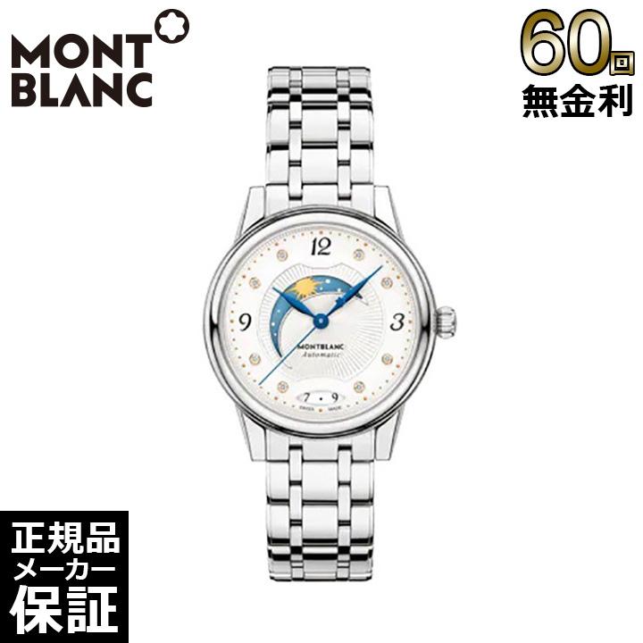 モンブラン ボエム コレクション オートマティック 腕時計 自動巻き 114731 MONTBLANC [60回無金利可]