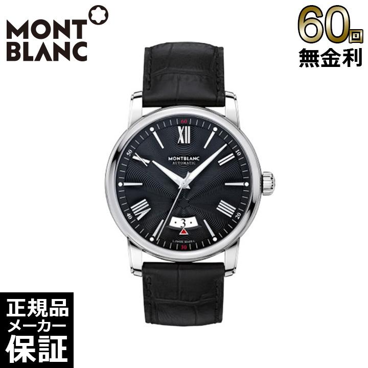 モンブラン 4810 デイト オートマティック 腕時計 自動巻き 115122 MONTBLANC [60回無金利可]