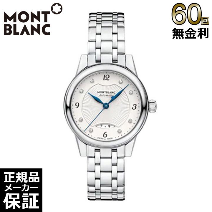 モンブラン モンブラン ボエム オートマティック 腕時計 自動巻き 116498 MONTBLANC [60回無金利可]