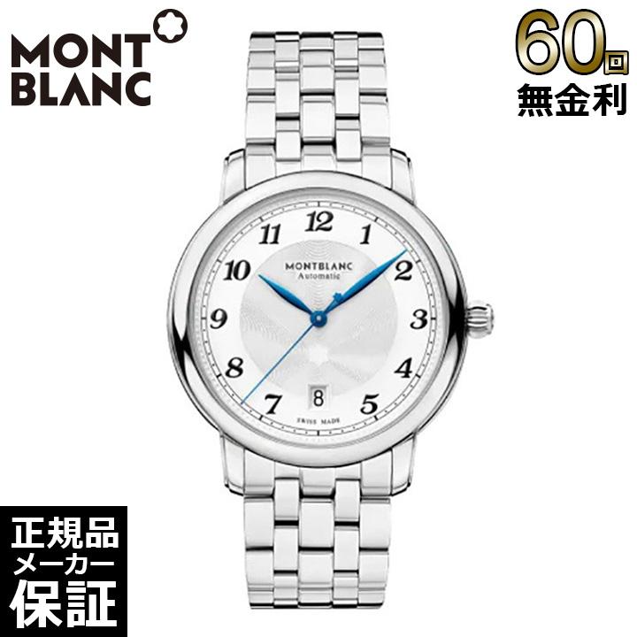 モンブラン スターレガシー オートマティック 腕時計 自動巻き 117323  MONTBLANC [60回無金利可]