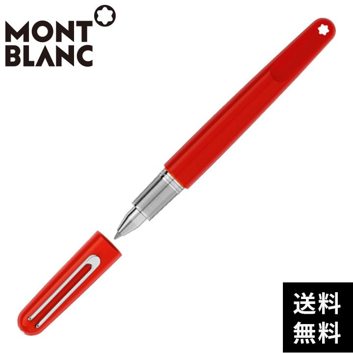 [60回無金利ローン可] [クーポンで3500円OFF] [あす楽対応可] [正規店2年保証] モンブラン モンブランM RED ローラーボール ボールペン 正規品 117599  MONTBLANC