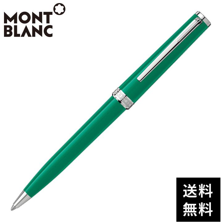 モンブラン PIX エメラルドグリーン ボールペン MONTBLANC 117661