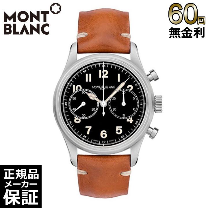モンブラン 1858 コレクション オートマティック 腕時計 自動巻き 117836 MONTBLANC [60回無金利可]