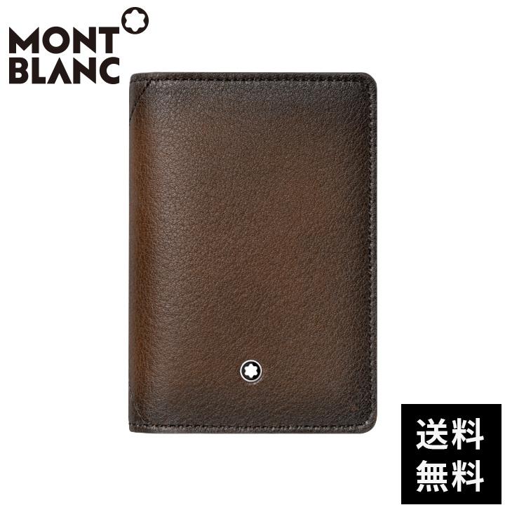 モンブラン マイスターシュテュック スフマート ビジネスカードホルダー 118361 MONTBLANC