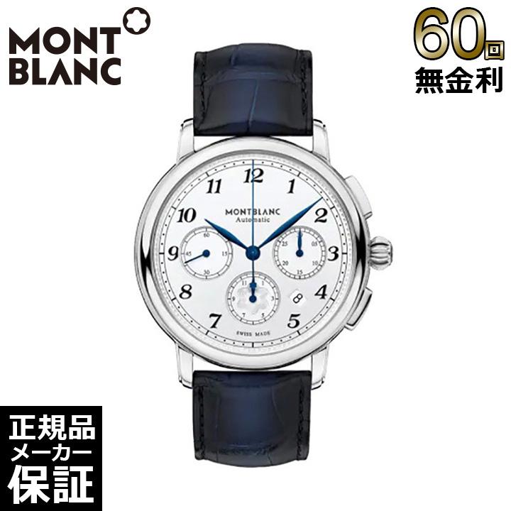 モンブラン スター レガシー オートマティック 腕時計 自動巻き 118514  MONTBLANC [60回無金利可]