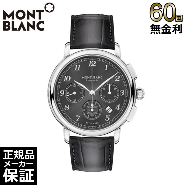 モンブラン スターレガシー オートマティック 腕時計 自動巻き 118515 MONTBLANC [60回無金利可]