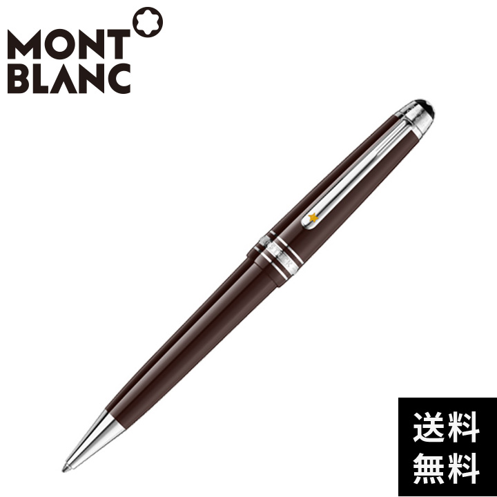 [60回無金利ローン可] モンブラン 星の王子さま マイスターシュテュック Le Petit Prince ミッドサイズ ボールペン 2019年新作 119662 MONTBLANC