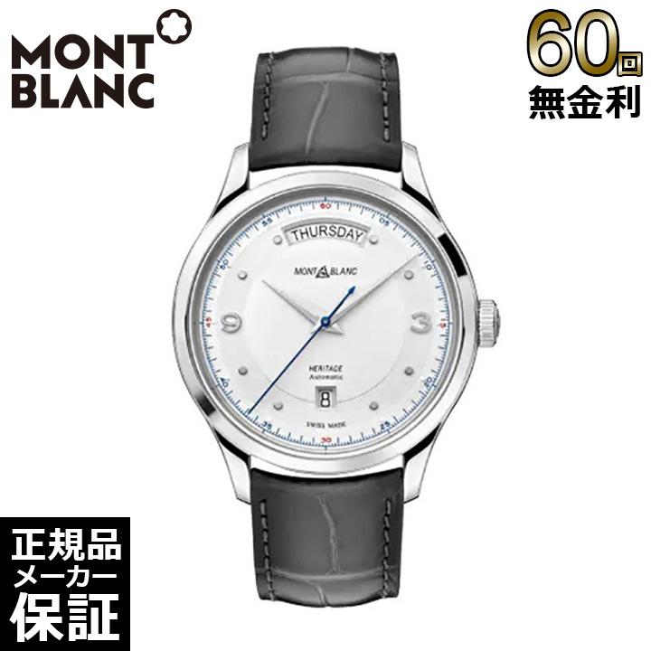モンブラン モンブランヘリテイジ オートマティック 腕時計 自動巻き 119947 MONTBLANC [60回無金利可]