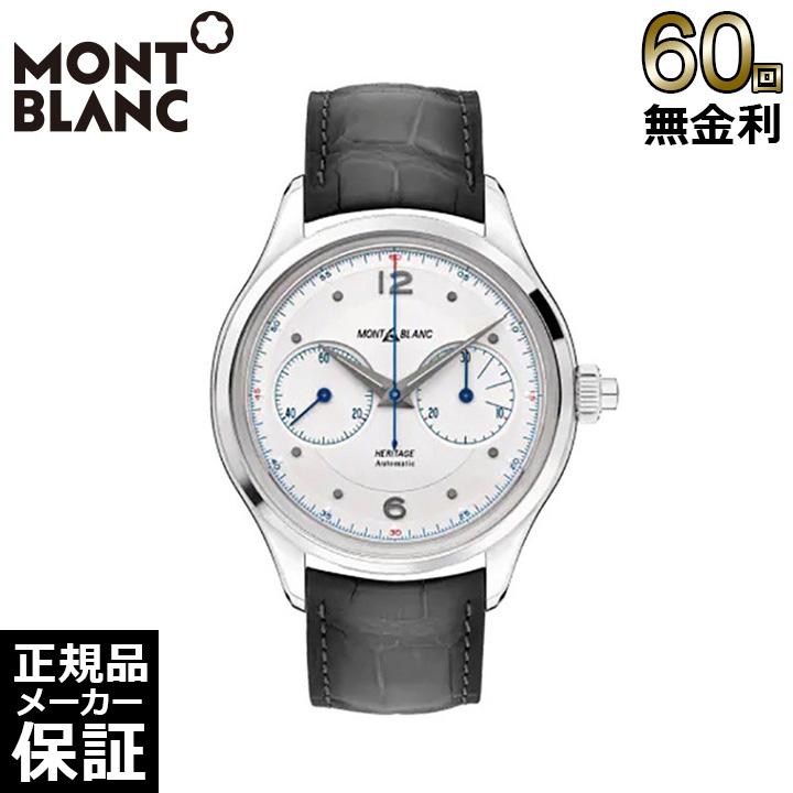 モンブラン モンブランヘリテイジ オートマティック 腕時計 自動巻き 119951 MONTBLANC [60回無金利可]