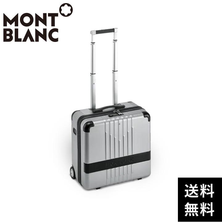 モンブラン スーツケース #MY4810 トローリーパイロット キャリーバッグ 124152 MONTBLANC [60回無金利可]