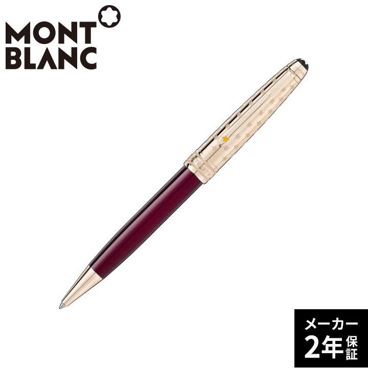 [NEW]モンブラン マイスターシュテュック Le Petit Prince ドゥエ クラシック ボールペン 星の王子さま MONTBLANC 125301 [60回無金利可]