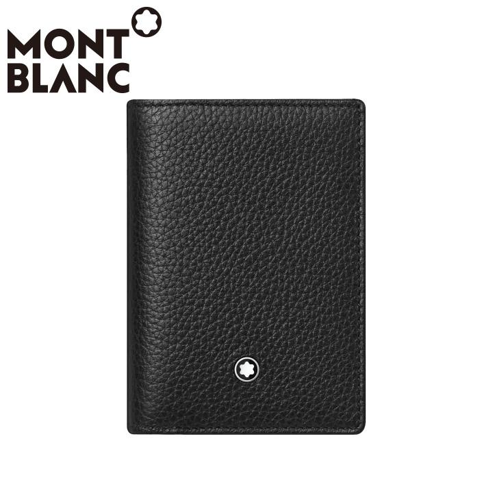 [NEW] モンブラン マイスターシュテュック ソフトグレイン ウォレット ビジネスカードホルダー 126259 MONTBLANC