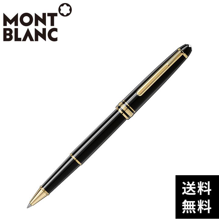 モンブラン マイスターシュテック ゴールドコーティング クラシック ローラーボール ボールペン 12890 MONTBLANC [60回無金利可]