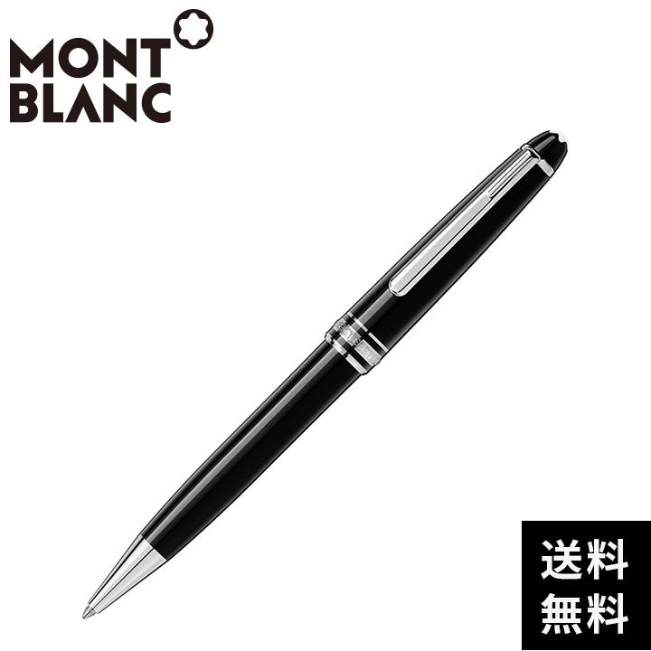 モンブラン マイスターシュテュック プラチナ クラシック ボールペン MONTBLANC 2866