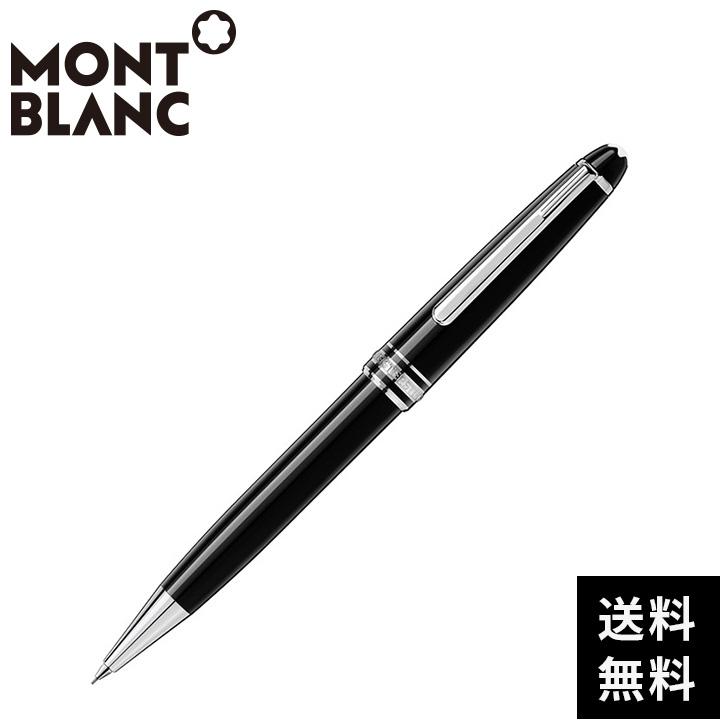 モンブラン マイスターシュテュック プラチナ クラシック メカニカルペンシル 0.5mm 2867 シャープペンシル MONTBLANC