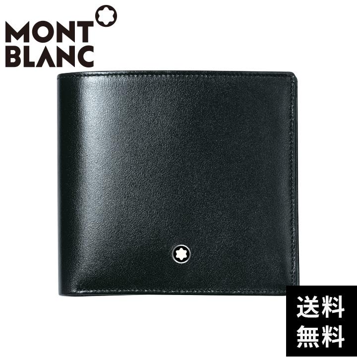 モンブラン マイスターシュテュック ウォレット4cc(コインケース付き) 財布 7164 MONTBLANC