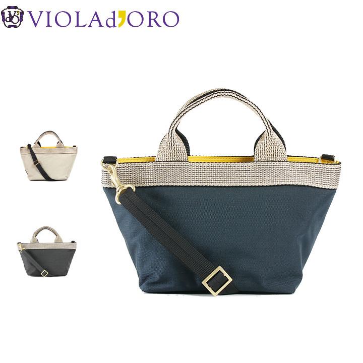 [クーポンで1000円OFF][あす楽対応可][正規販売店] VIOLAd'ORO ヴィオラドーロ トートバッグS V-2036
