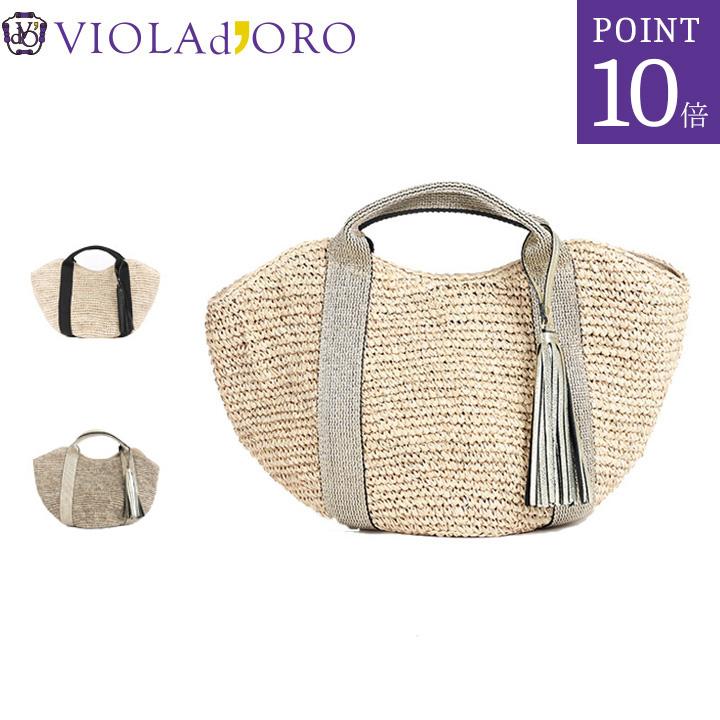 [あす楽対応可] ヴィオラドーロ VIOLAd'ORO SANDRO ラフィアテープハンドルバッグ M バッグ かご v-8087 キレイめ レディース おしゃれ 贈り物 プレゼント 新品 正規品